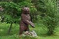 Ансамбль Лесного техникума, п. Лисино-Корпус. Скульптура в парке.jpg