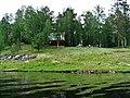 Аргазинское водохранилище. - panoramio (7).jpg