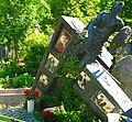 Артём Боровик, памятник на Новодевичьем кладбище, Б.Пироговская ул. Moscow, Russia - panoramio.jpg