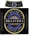 Балтика№7.jpg