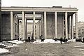 Библиотека им.Ленина.jpg