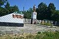 Братська могила радянських воїнів, партизанів та пам'ятник воїнам-землякам.jpg