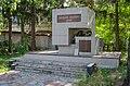 Братська могила 15 радянських воїнів.jpg