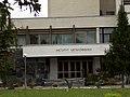 Будинок Інституту металофізики 9.jpg