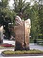 Бульвар Пушкина 041.jpg