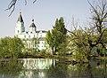 Вид з Браїлівського парку на Жіночий монастир.jpg