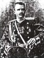 Гербов Тихон Васильевич.png