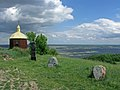 Городище літописного міста Святополча 02.jpg