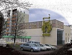 Г.Уфа Кукольный театр - panoramio.jpg
