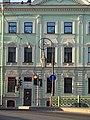 Дом А.П. Козлова c Фонарного моста02.jpg