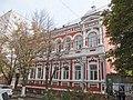 Дом Мейеровича Больница Штерна фасад ул Соборная 40.jpg