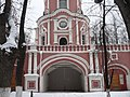 Донской монастырь - panoramio (24).jpg