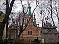 Донской монастырь - panoramio (71).jpg