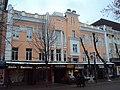 Доходный дом Красулина; Саратов.jpg