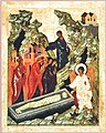 Жены мироносицы у Гроба Господня 16 в.jpg