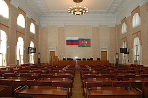 Legislative Assembly of Krasnodar Krai