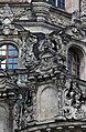 Знаменская церковь в Дубровицах 4486-2. Элементы отделки.JPG