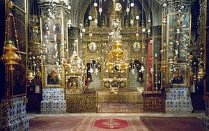 Armenian Patriarchate of Jerusalem - Interior of St. James Church