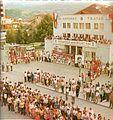 Илинденски денови-1972.jpg