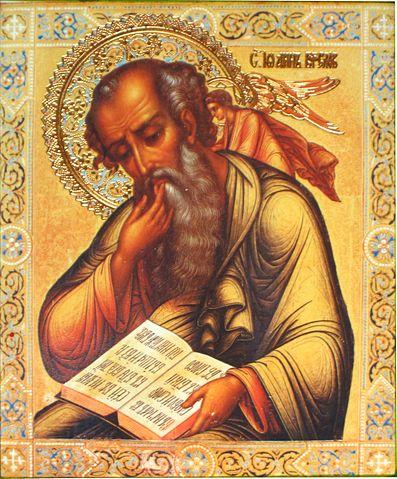 Ап. Иоанн пишет Евангелие. Икона