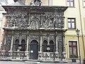 Каплиця Боїмів у Львові.jpg