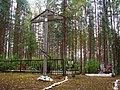 Кирилловское, Братское кладбище советских воинов, погибших в советско-финляндскую войну 4.jpg