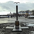 Культурно-паркововый комплекс имени О. П. Найдёнова - panoramio.jpg