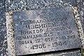 Летичів. Меморіальний комплекс DSC 1551.jpg