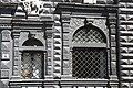 Львів. Площа Ринок 4. Декор вікон партеру.JPG
