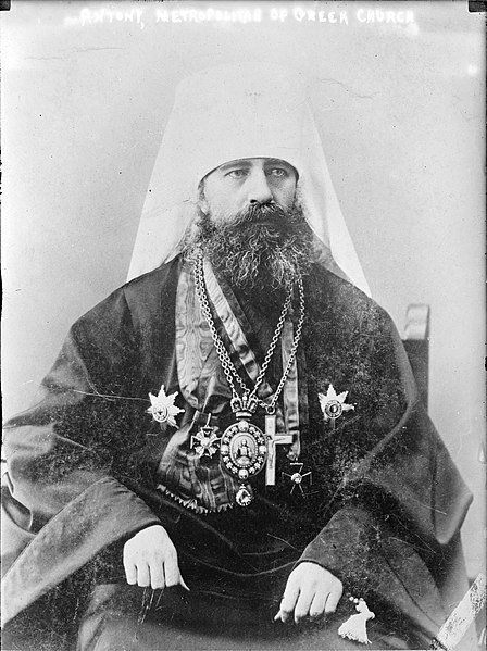 File:Митрополит Антоний (Вадковский).jpg