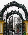 Московский зоопарк, м.Баррикадная, Москва, Россия. - panoramio - Oleg Yu.Novikov.jpg