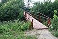 Мост через овраг.jpg