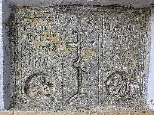 Настінний надпис у церкві св. Михаїла, с. Вівся