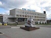 Новочебоксарск-ГЭСстрой.jpg