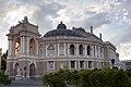 Одеський театр опери.jpg