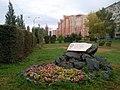 "Оренбург, ул. Салмышская. ""Аллея детства"".jpg"