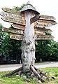 "Пабажи (Латвия) ""Древо информации"" в центре города (ракурс 1) - panoramio.jpg"
