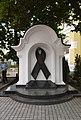 Пам'ятний знак «Символ солідарності з хворими на СНІД» - Київ, Мазепи Івана вул., 11 P1140447.JPG