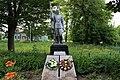 Пам'ятний знак на честь воїнів-земляків, смт Базалія.jpg