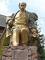 Памятник Т.Г.Шевченку в с.Слобідка.JPG