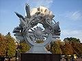 Памятник вера надежда любовь с зади - panoramio.jpg