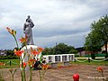 Памятник в Николаево - panoramio.jpg