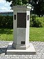 Памятник потерянным территориям - panoramio.jpg