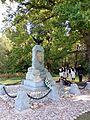 Памятник 4-й пехотной дивизии.jpg