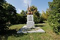 Пам'ятник 218 односельчанам, с. Софіївка,.jpg
