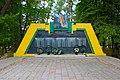 Пам'ятник 92 воїнам – односельчанам, загиблим на фронтах ВВВ Стрижавка с. Коло-Михайлівка, біля школи, вул. Мічурина.JPG