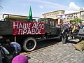 Парад победы - panoramio - Dobrovolskiy Alexey.jpg