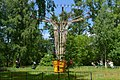Парк карусель в Шумерле.jpg