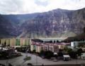 Пос. Шамилькала, Дагестан.png