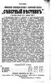 Русская мысль 1896 Книга 10.pdf